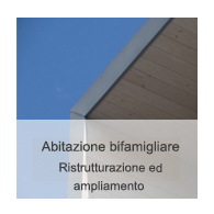 Studio di architettura Baisotti Sigala residenziale